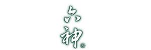 LiuShen 六神