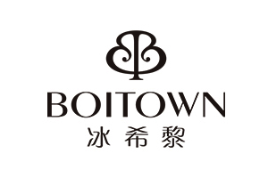 Boitown 冰希黎