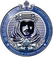 Shaik Logo