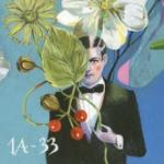 J.F.Schwazlose Berlin: лимитированное издание 2014