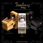 Коллекция Isabey Perles от Isabey