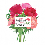 Fragonard Flower of The Year 2017: Pivoine (Пион)