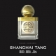Shanghai Tang Silk Road Collection