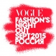 Vogue Fashion's Night Out 2015 в Москве - анонс