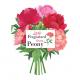 Fragonard Flower of The Year 2017: Pivoine (Пион)