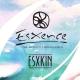 Девятая выставка Esxence пройдёт в Милане с 23 по 26 марта 2017 года